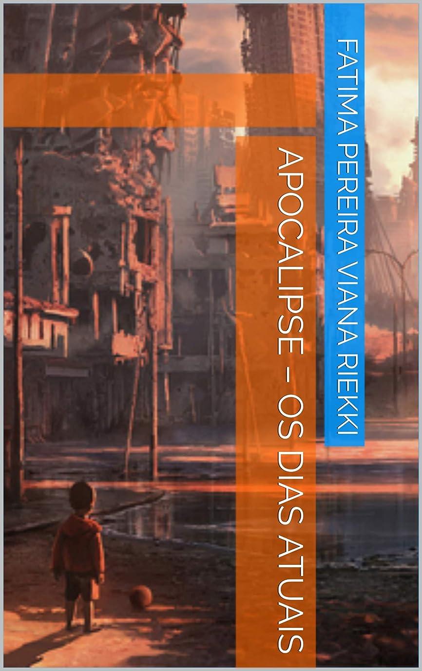 繁雑引くアナロジーAPOCALIPSE – Os dias atuais (Portuguese Edition)