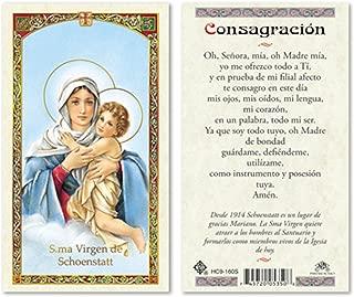 SPANISH OUR LADY OF SCHOENSTATT LAMINATED PRAYER CARDS - 25/PKG