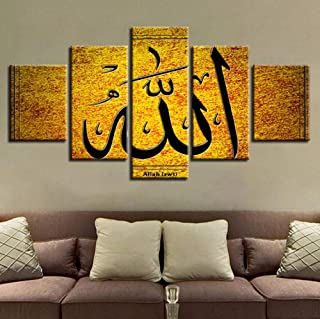 Poster home decor 5 pieces Islam Allah Quran painting canvas inspirational picture modular wall art