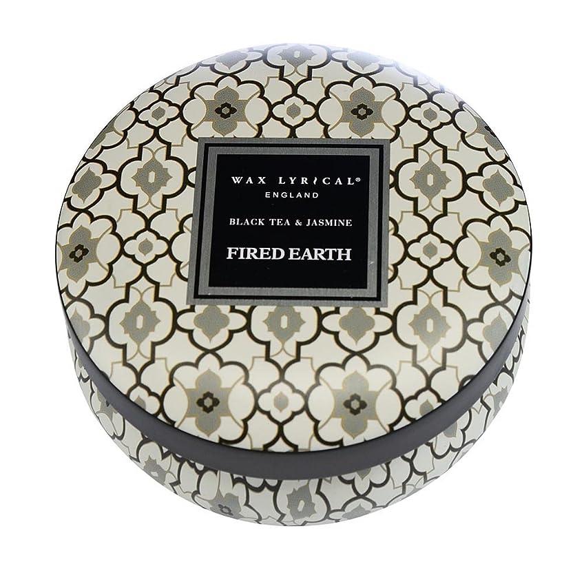 火山学者人道的削るWAX LYRICAL ENGLAND FIRED EARTH 缶入りキャンドル ブラックティー&ジャスミン CNFE0804