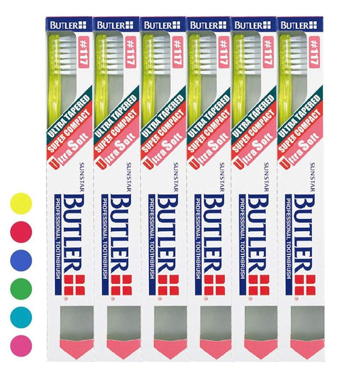 カウボーイ期限バックグラウンドバトラー 歯ブラシ (#117) 6本
