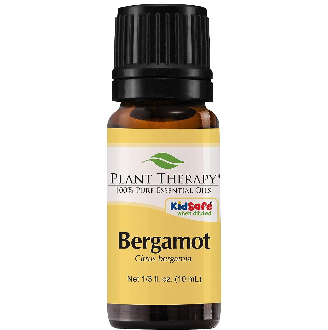 計り知れないホラー怒るPlant Therapy Essential Oils (プラントセラピー エッセンシャルオイル) ベルガモット エッセンシャルオイル