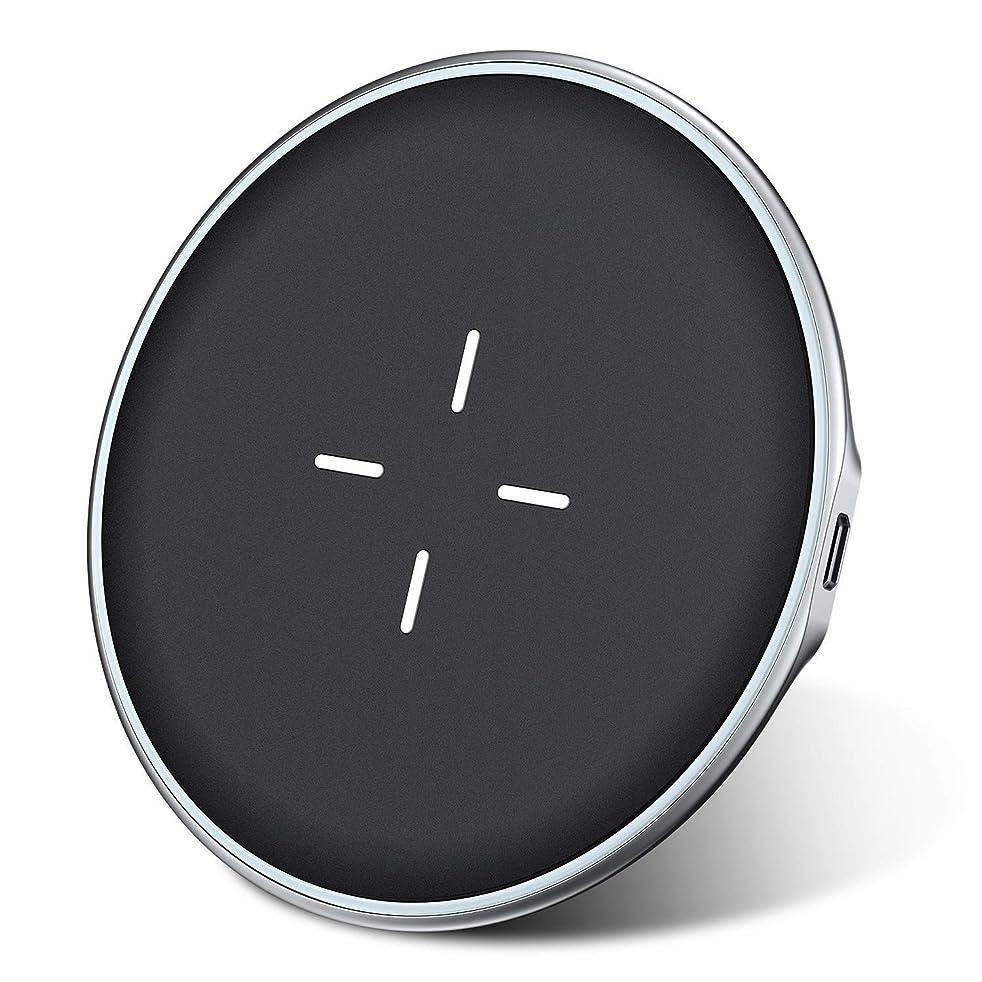 読み書きのできないティームペルメル[改良版] VANMASS Qi 急速 ワイヤレス充電器 5W / 10W 無線充電器 超薄型 日本村田コンデンサ 置くだけ充電 亜鉛合金設計 滑り止め LEDランプ付き ワイヤレスチャージャー iPhone X / 8/8 Plus、Galaxy S10 / S10+ / S9 / S9+、その他Qi対応機種 各種対応(ブラック)