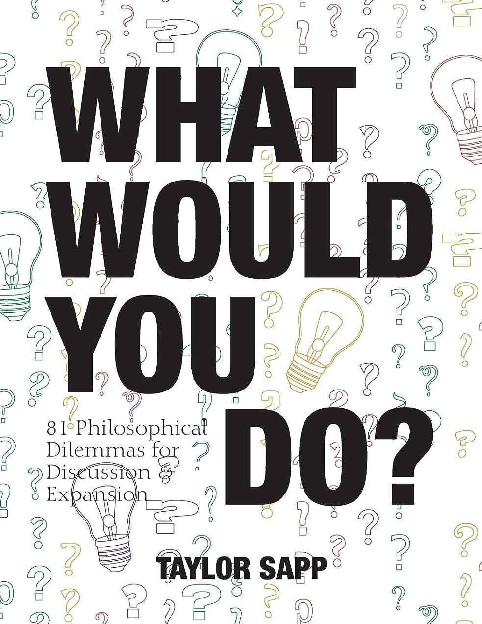 ホールドオール泣き叫ぶ厳What Would You Do?: 81 Philosophical Dilemmas for Discussion and Expansion