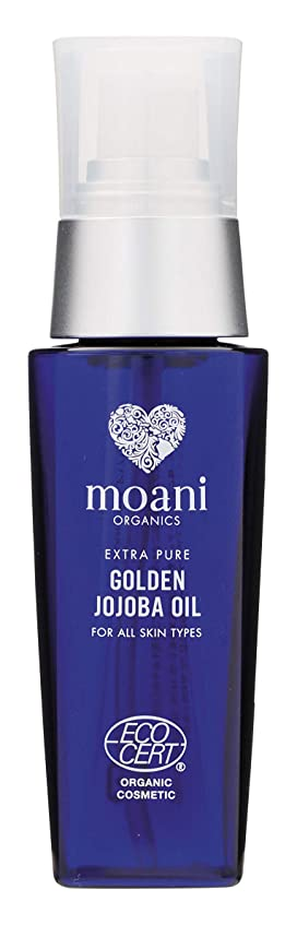 誤解させるネックレスバラバラにするmoani organics Golden Jojoba Oil Fragrance-Free(ゴールデン?ホホバオイル)
