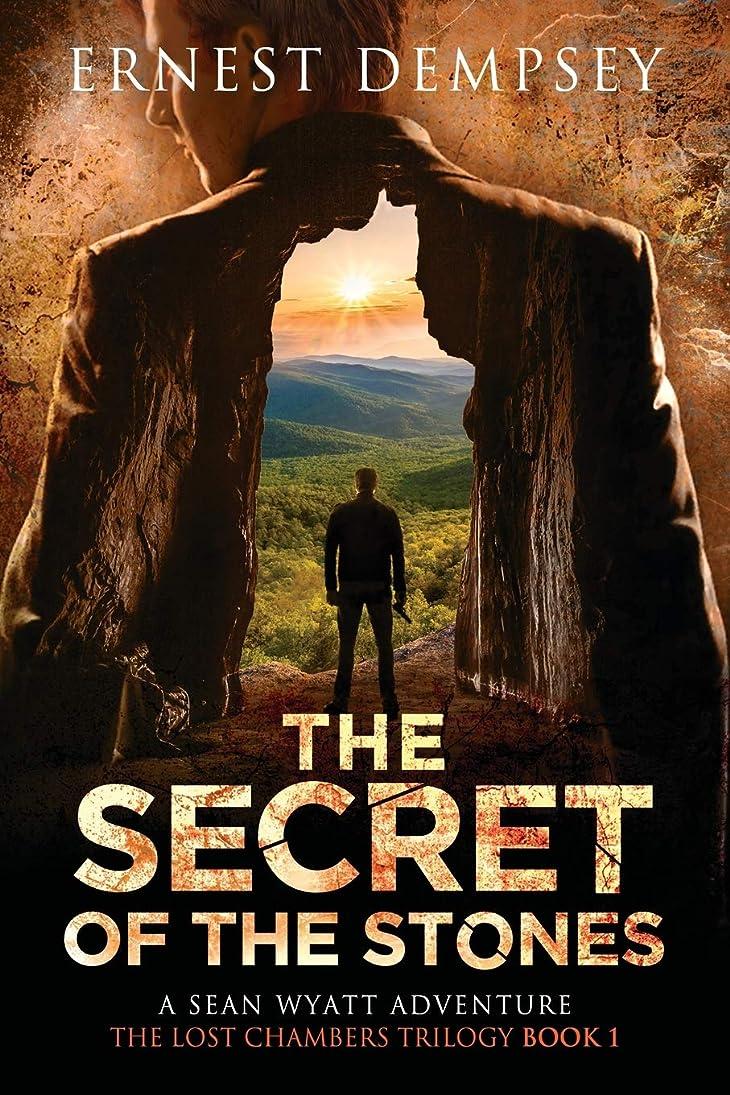 自動車ファンネルウェブスパイダー振る舞うThe Secret of the Stones