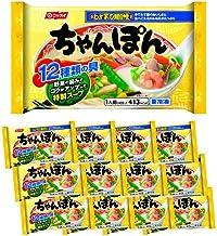 わが家の麺自慢シリーズ ちゃんぽん 12袋セット ニッスイ 日本水産