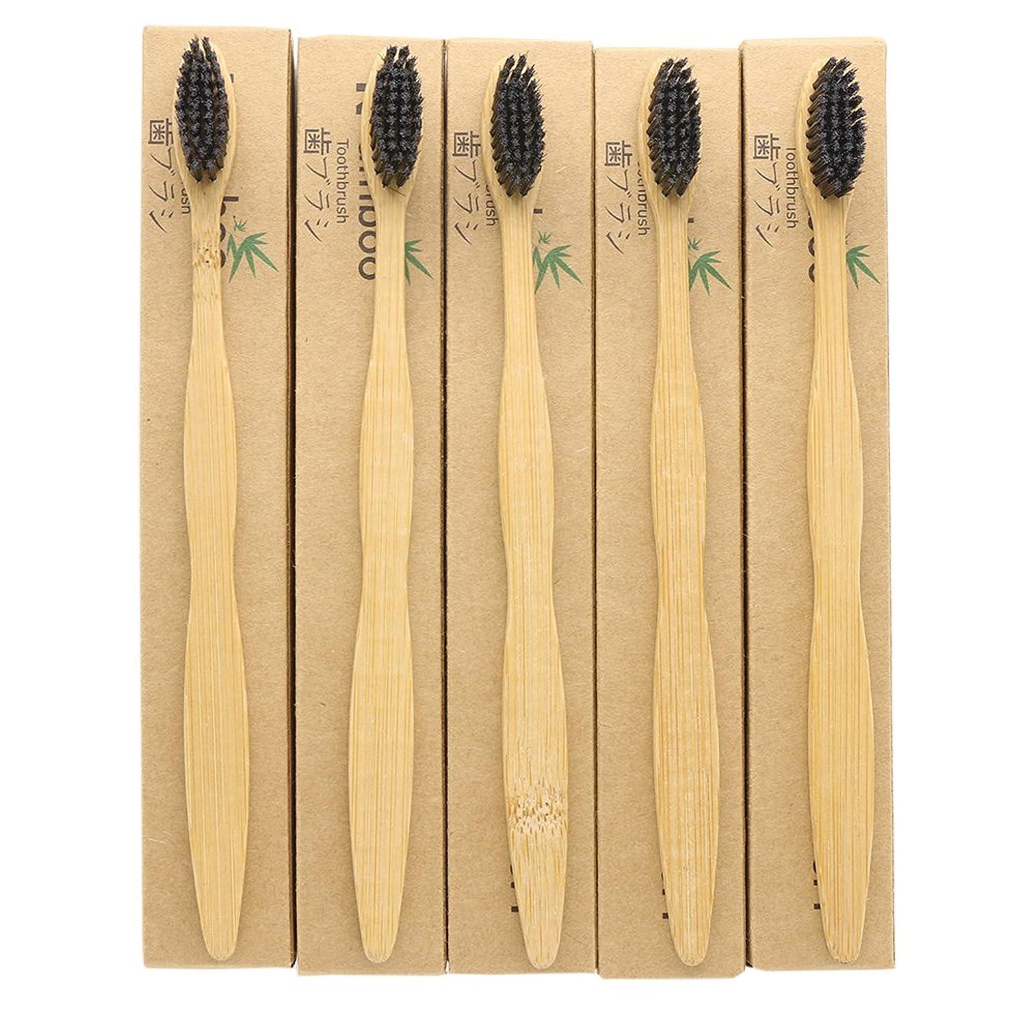 重要な役割を果たす、中心的な手段となる枕日帰り旅行にN-amboo 歯ブラシ 5本入り 竹製 耐久性 黒