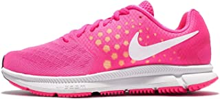 Nike Womens Zoom Span Running Trainers 852450 Sneakers Shoes