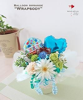 こんもりしたシルエットがとってもキュート♡卓上バルーンアレンジ「ラプソディ」誕生日や結婚式、発表会、開店周年のお祝いに人気!