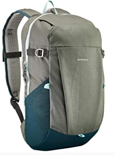 NEW CONFORT BACKPACK 20L kakhi, 2 zipped pockets, 2 compartments. 2 bottle holder and 2 foam pads. Quechua