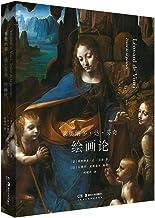 Leonard De Vinci (on Painting)