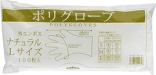 オルディ 使い捨て 手袋 L ナチュラル 透明 全長280mm 手の平まわり320mm 厚み0.025mm ポリエチレン手袋 使いきり ENL-100 100枚入