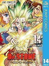 Dr.STONE 14 (ジャンプコミックスDIGITAL)