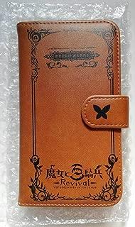 魔女と百騎兵 Revival 日本一 Edition 特典 手帳型スマホケース のみ