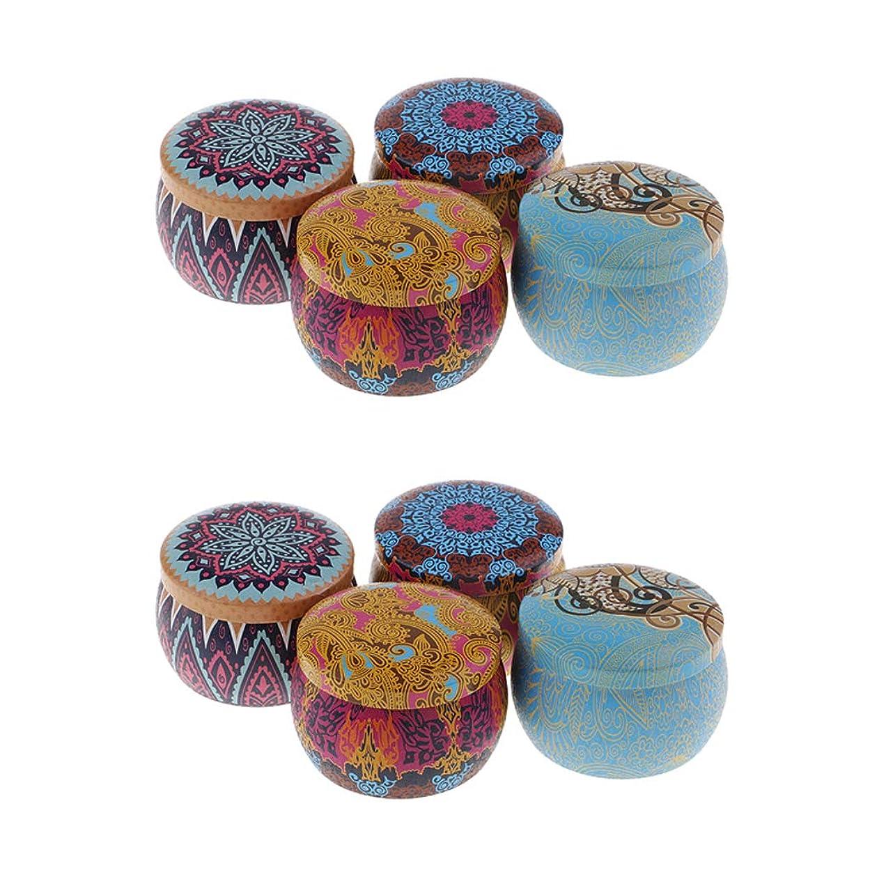調停者頭感情B Blesiya キャンドル アロマ 缶 香りキャンドル 携帯用 家庭 オフィス 教会 8個セット