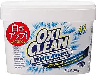 オキシクリーン ホワイトリバイブ 酸素系漂白剤 粉末タイプ 1360g