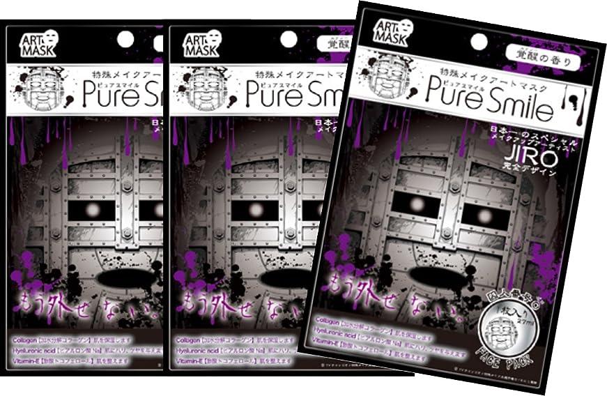 感謝祭シェルター共和党ピュアスマイル 特殊メイクシリーズ  囚人番号「0」 3枚セット