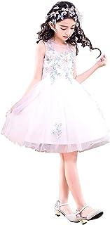[eones]ドレス 子供 フォーマルドレス 子供服 ワンピース 花刺繍 ホワイト パステルカラー 花柄 発表会 誕生日 ミニドレス(9731)