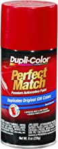 Dupli-Color EBGM05197 Victory Red General Motors Exact-Match Automotive Paint - 8 oz. Aerosol