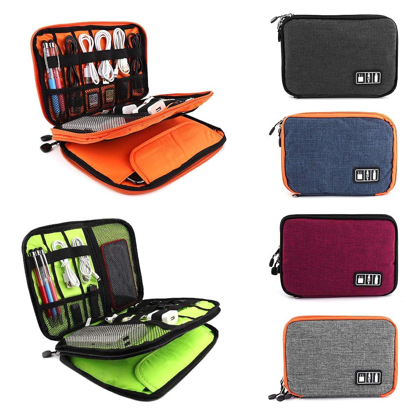 HDWISS Electronics Travel Case for Multifunctional Electronics Bag Waterproof Accessories Bag for Travel Accessories Case Organize Cable/Earphone/Powerbank-Gary