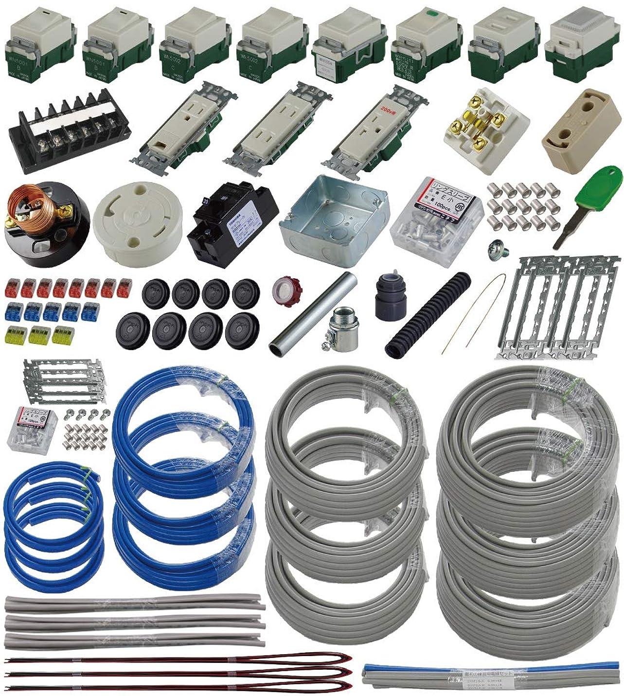 準備万端 (3回練習分) 第二種電気工事士技能試験練習用材料 「全13問分の器具?電線セット」