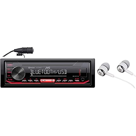 JVC KD-X260BT Built-in Bluetooth, AM/FM, USB, MP3, Pandora, Spotify, iHeartRadio Digital media receiver, Works with Apple and Android Phones, iPod/iPhone Music Playback