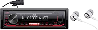 JVC KD-X260BT Built-in Bluetooth, AM/FM, USB, MP3, Pandora, Spotify, iHeartRadio Digital media receiver, Works with Apple ...