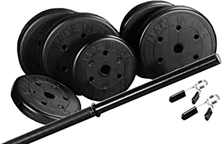 US Weight Duracast 55 lb. Barbell Weight Set with Two 5 lb. Weights, Four 10 lb. Weights, One 4 lb. Two-Piece Threaded Barbell Bar, Two Locking Spring Clips