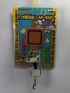 8 bit chain