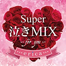 Super 泣き MIX -for you-
