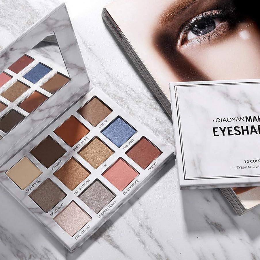 木曜日栄光かもしれないAkane アイシャドウパレット QIAOYAN ファッション 気質的 大理石紋 綺麗 素敵 クリーム 美しい 魅力的 高級 優雅な 持ち便利 日常 Eye Shadow (12色) 1947