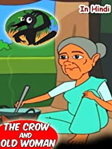 the crow and old woman in english