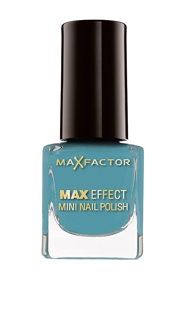 嘆願シート投票Max Factor Max Effect Mini Nail Polish 47 Hawaiian Blue, 1er Pack (1 x 5 ml)