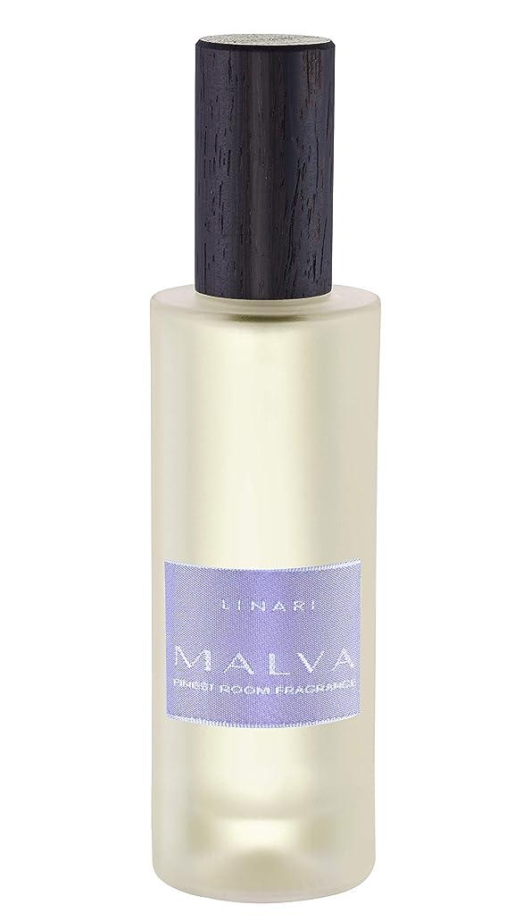 密接におなじみの引き出しLINARI リナーリ ルームスプレー Room Spray マルバ MALVA OPAQUE SATIN LINE