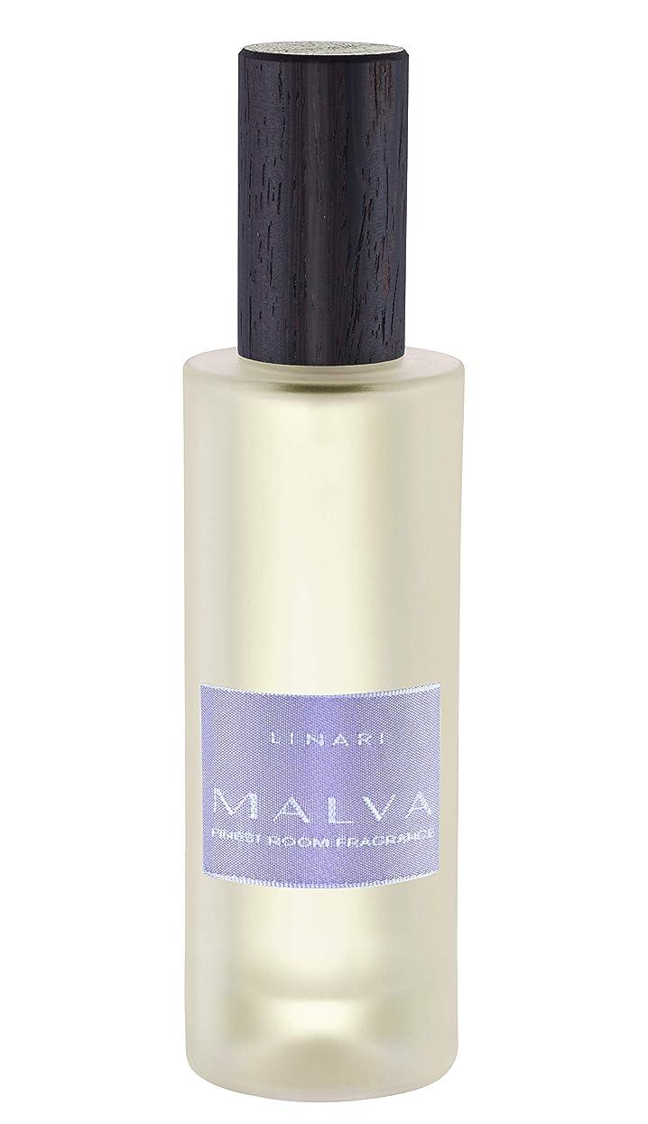 オーガニック辞書第五LINARI リナーリ ルームスプレー Room Spray マルバ MALVA OPAQUE SATIN LINE