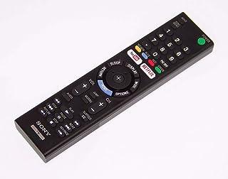 CMTNEZ30 HCD-CBX1 OEM Sony FM Antenna Originally Shipped With CMTNEZ3 CMT-NEZ3 HCDCBX1 CMT-NEZ30