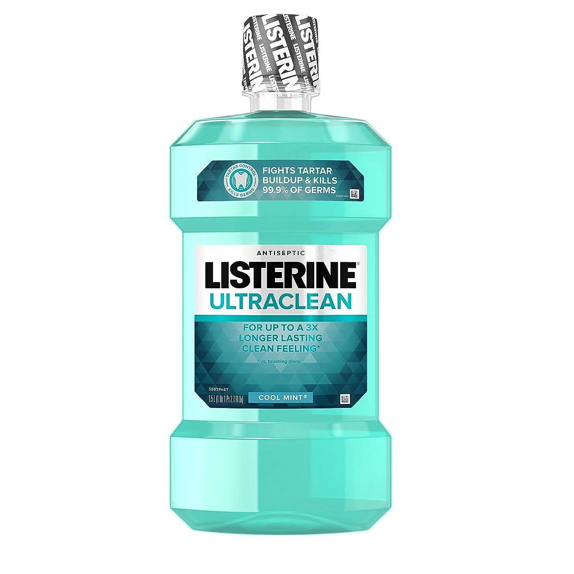 火傷ある抜け目のないListerine ウルトラクリーンEverfresh技術とオーラルケア消毒うがい薬1.5 L、ミントクール、口臭、歯肉炎、歯垢および歯石を戦うのを助けるために、6パック