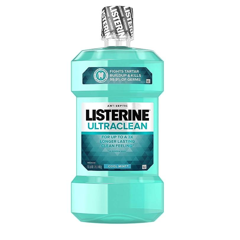 修羅場奇妙なくまListerine ウルトラクリーンEverfresh技術とオーラルケア消毒うがい薬1.5 L、ミントクール、口臭、歯肉炎、歯垢および歯石を戦うのを助けるために、6パック