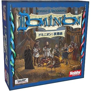 ドミニオン拡張セット 夜想曲 (Dominion: Nocturne) 日本語版 カードゲーム