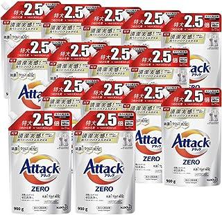 【ケース販売】アタック ゼロ(ZERO) 洗濯洗剤(Laundry Detergent) 詰め替え 900g×15個 (清潔実感! 洗うたび白さよみがえる)