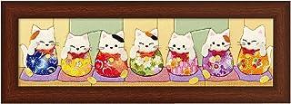 さくらほりきり 手作りキット きめこみ ちりめんの七色福招猫 額付 内寸13×45cm