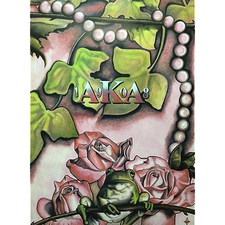 Amazon Com Unframed Twenty Pearl Aka Sorority 22x28 Inches Wak African American Black Art Print Wall Decor Poster Posters Prints