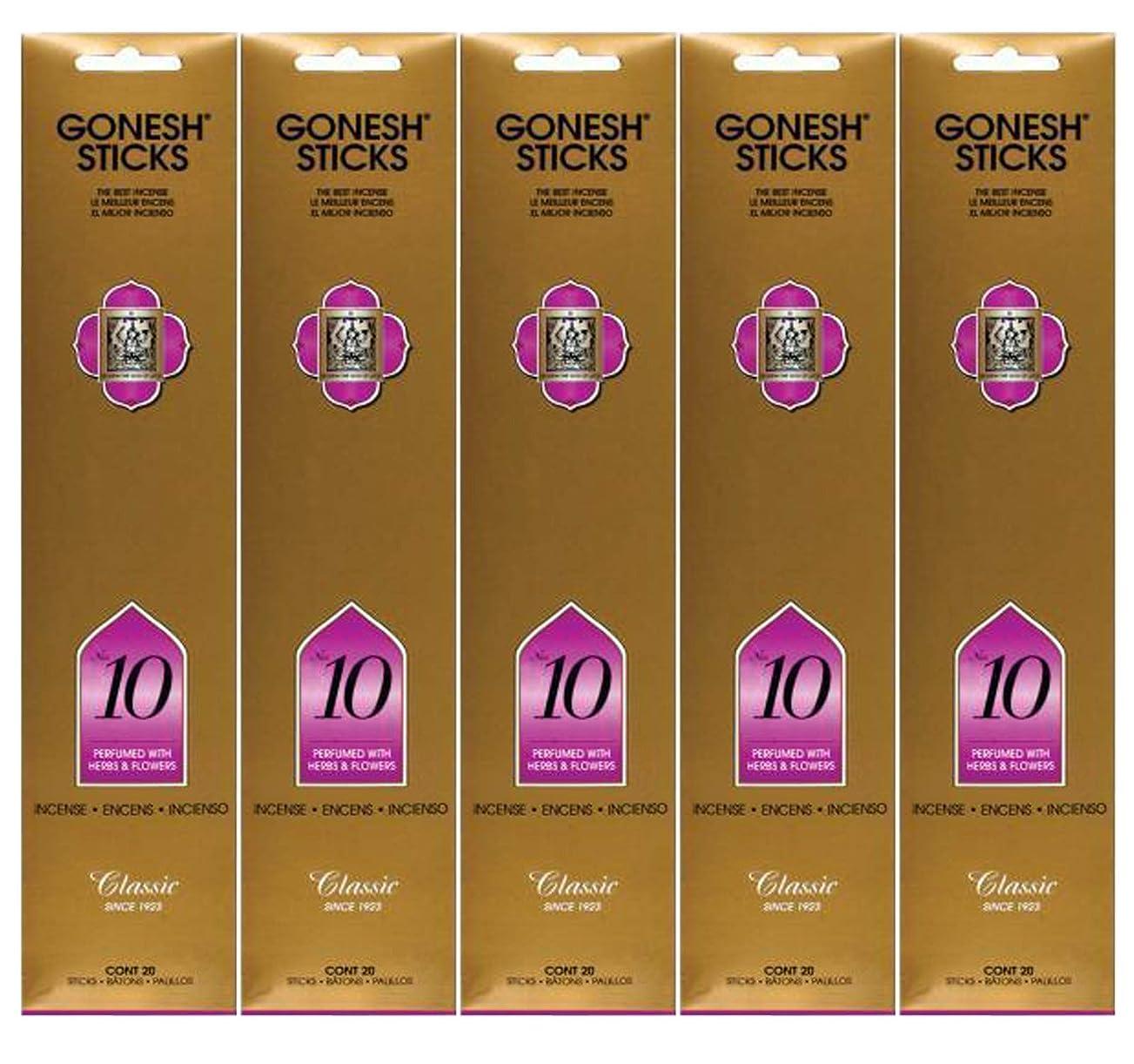 ストロークご予約外向きGonesh Incense Sticks Extra Richコレクション?–?Number # 10?–?5パック(合計100?)