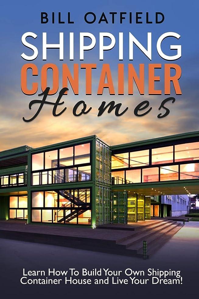 革命宣教師サーカスShipping Container Homes