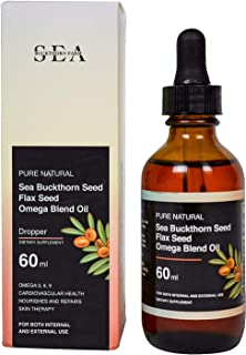 Sea Buckthorn Oil Organic by Sea Buckthorn Farm - 100% Pure Natural Omega Blend Oil Anti Aging for Skin Hair and Nails - 2 oz