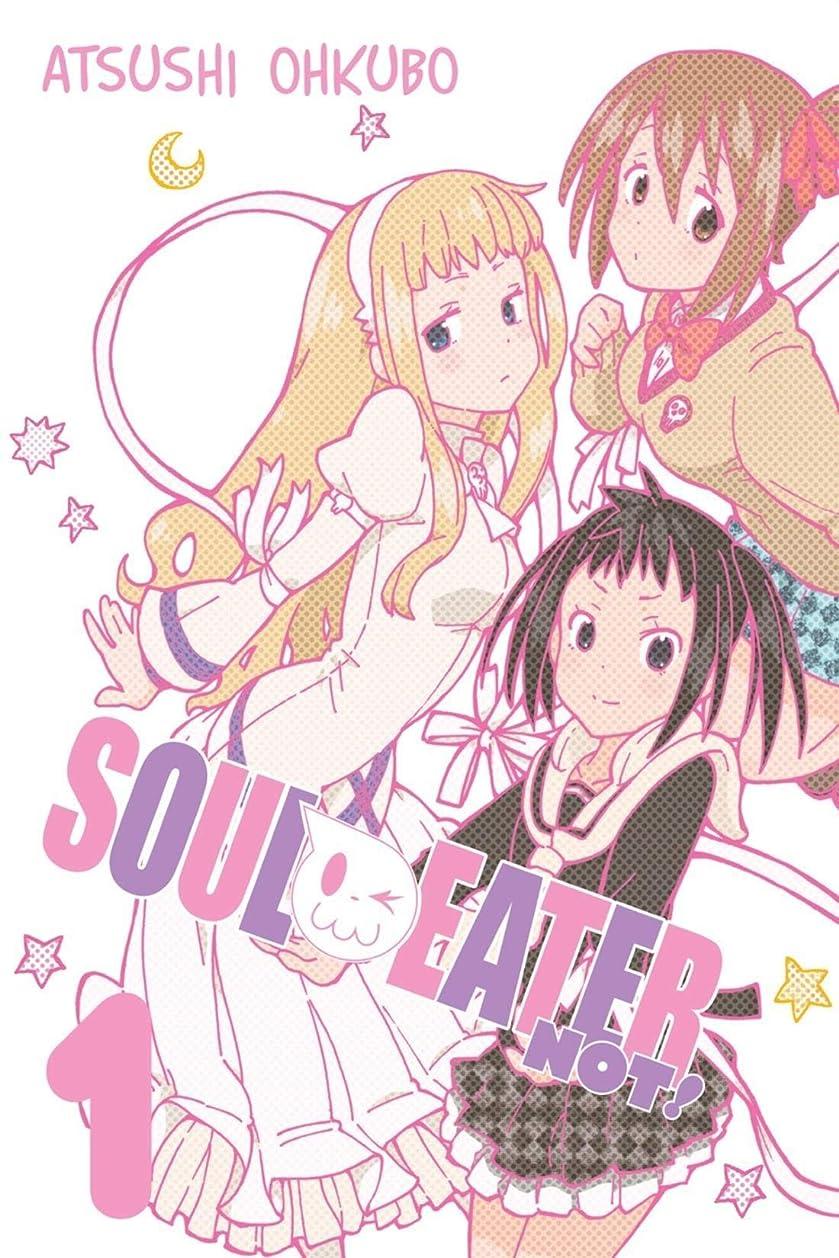 わずかな幸運地平線Soul Eater NOT! Vol. 1 (English Edition)