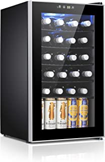 small under counter wine cooler