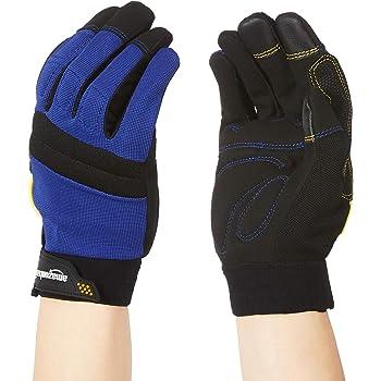 AmazonBasics Enhanced Flex Grip Work Gloves - Blue, XL