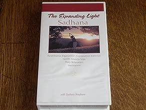The Expanding Light Sadhana - Paramhansa Yogananda's Energization Exercises, Gentle Ananda Yoga, Deep Relaxation and Meditation with Barbara Bingham. VHS cassette in original clamshell case.